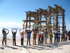 Lake Urmia Festival (2008)